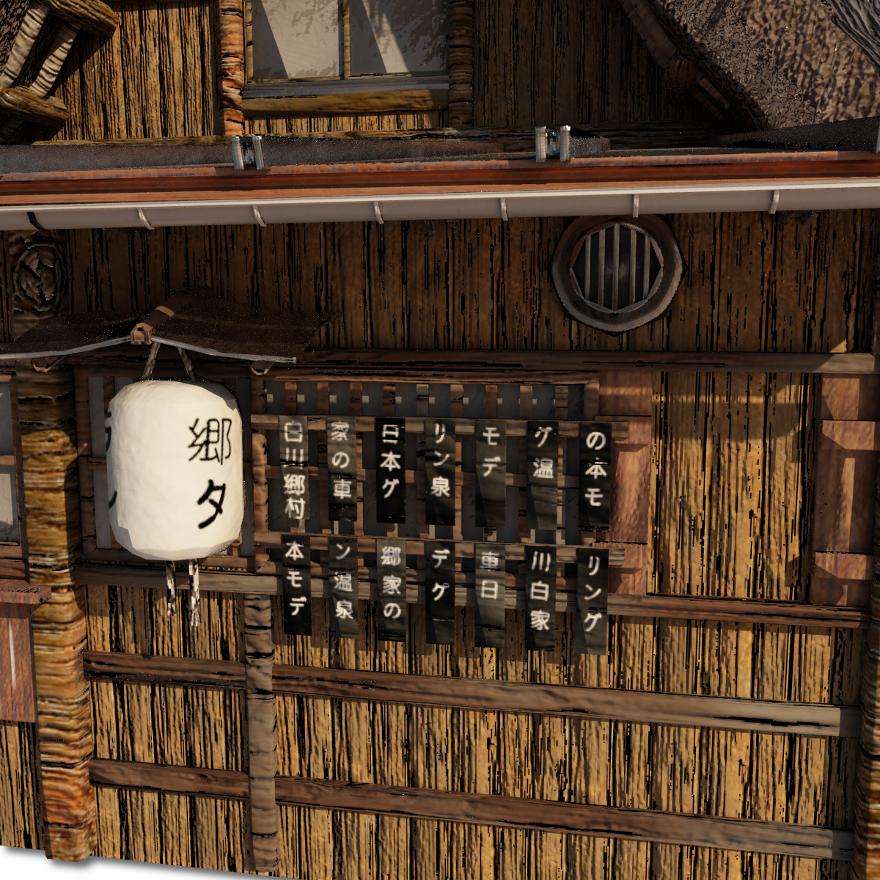 Shirakawago_Village_Set_House_3_and_4_12
